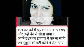 Meena Miss