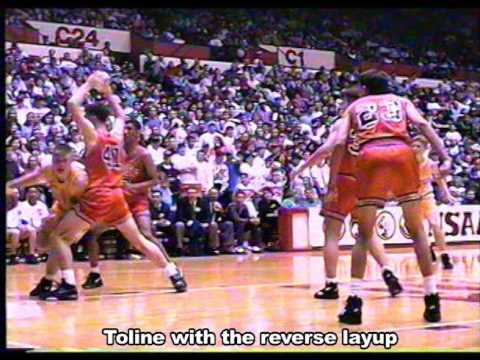 Wahoo High School 1994 Highlights -- State Tournament