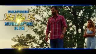 Roshan Prince  Latest Song 'mull Putt Da'  World Premiere  26th Dec 10am  Ptc Punjabi