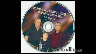 Sergey Karinyan - Im Enker (Vahagi hishatakin)