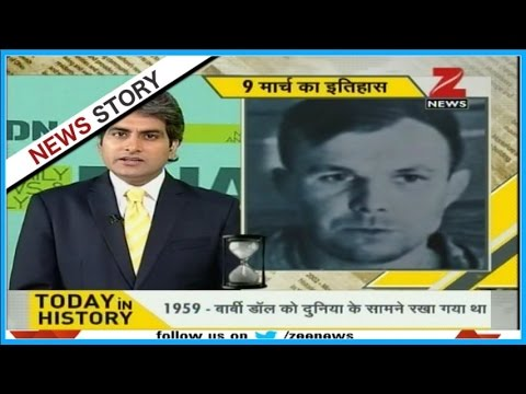 DNA: Today in History | March 09, 2017