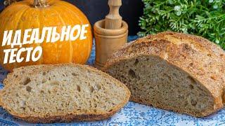 Хлеб без замеса теста с добавлением цельнозерновой муки Рецепт выпечки в духовке