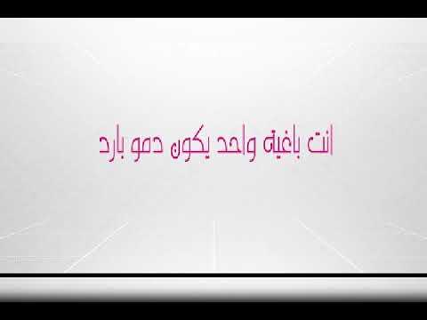 Enty Saad Lamjarred feat Abdulla Rustamov & Dj Van