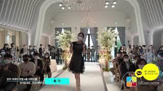 [전주 뮤지컬웨딩] 2021.10.16 전주 더메이 4…