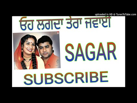 Agg Ishq Di - Satnam Sagar/Sharanjeet Shammi.