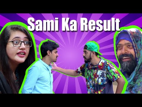 Sami Ka Result   Bekaar Films   Comedy Skit