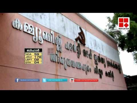 Thiruvananthapuram corporation critical condition
