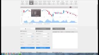 Заработок bitcoin с помощью двух бирж криптовалют Cryptsy и EXMO