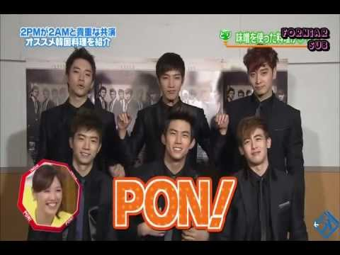 [Th-sub] 110818 2PM suggest Korean food on japan TV
