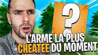 CETTE ARME UN PEU TROP SURPUISSANTE ► ON TEST L'ARME CHEAT DU MOMENT! Fortnite Battle Royale Skyyart