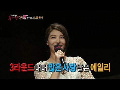 【TVPP】Ailee - Take off Mask, 에일리 - 매력적인 목소리의 주인공! 쌍더듬이의 정체는? @ King of Masked Singer