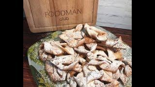 Хрустящий хворост: рецепт от Foodman.club