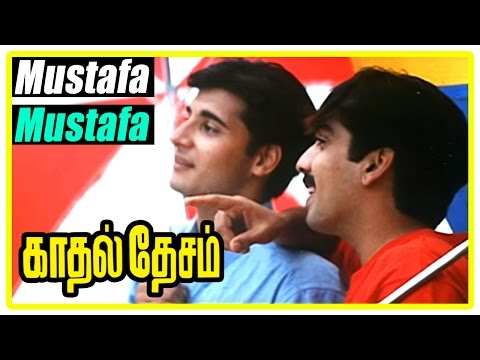 Kadhal Desam Tamil movie | scenes | Vineeth and Abbas become friends | Mustafa Mustafa song | Tabu