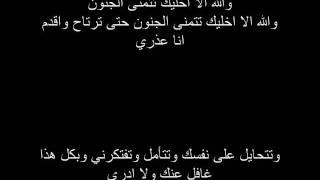 هواش كياخي حامد زيد ابكيك كلمات مع ترجمه كلمات باللغه التركيه
