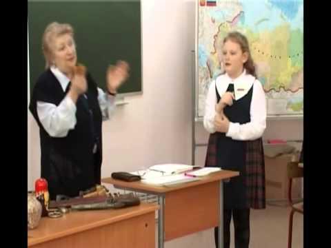 Урок по предмету «Окружающий мир» в 3 классе - Н.Ф. Виноградова, автор курса