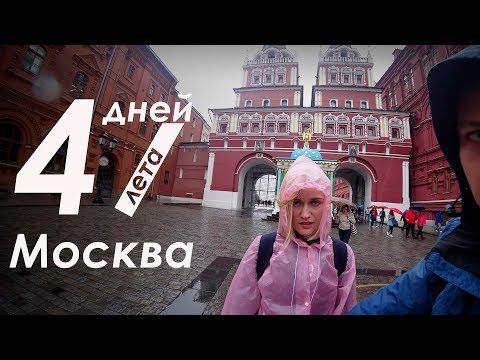 Путешествие по России: от Калининграда до Владивостока
