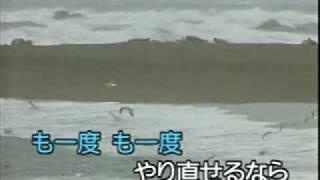 懐メロカラオケ159 「海峡」カラオケバージョン 原曲♪吉幾三.