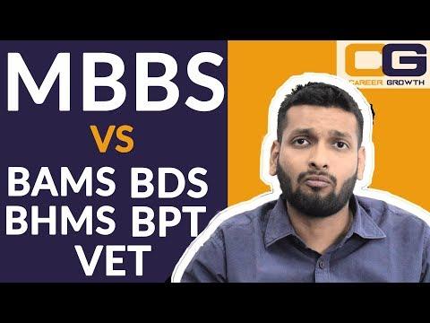MBBS vs BDS , BAMS, BPT, VET, BHMS (MUST WATCH)