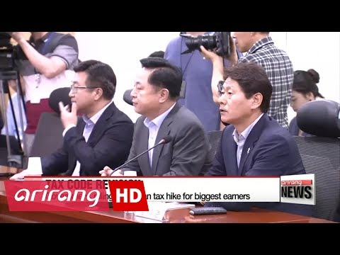 Government, ruling party discuss tax reform