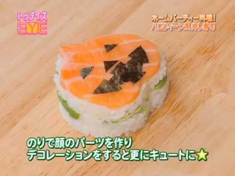 halloween-oshizushi!-(melodee's-home-party-dishes)