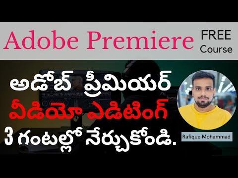 Adobe Premiere Pro CS4 in Telugu - Complete Tutorial in 3 Hours