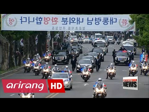 Korea's new president to hold first press conference at Cheong Wa Dae
