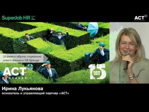 HR Meetup SuperJob «HR как продажи»  Спикер  Ирина Лукьянова