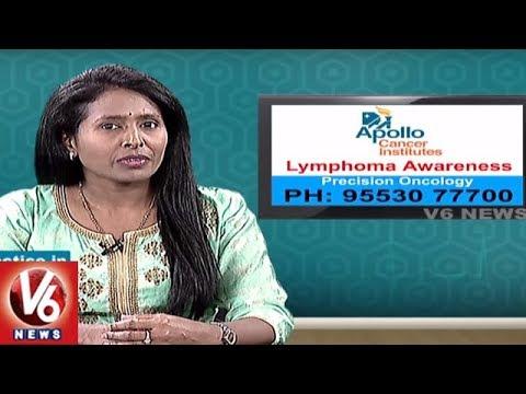Lymphoma Cancer   Reasons And Treatment   Apollo Cancer Hospital   Good Health   V6 News