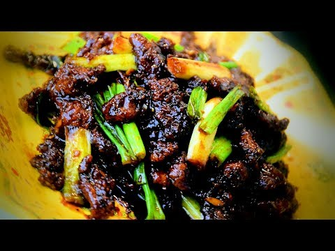 Mongolian Crispy Beef with Spring Onions (Chinese Style Cooking Recipe)