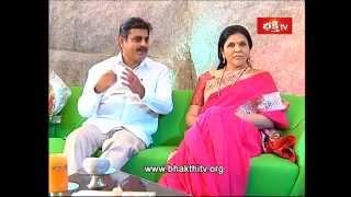 Chevella MP Konda Vishweshwar Reddy Special Ishta Daivam_Part 1