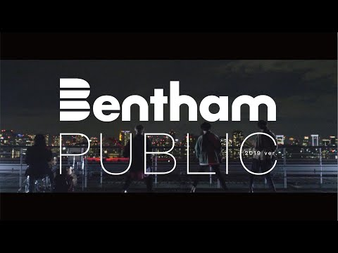 Bentham / パブリック (2019 ver.) 【Official Music Video】