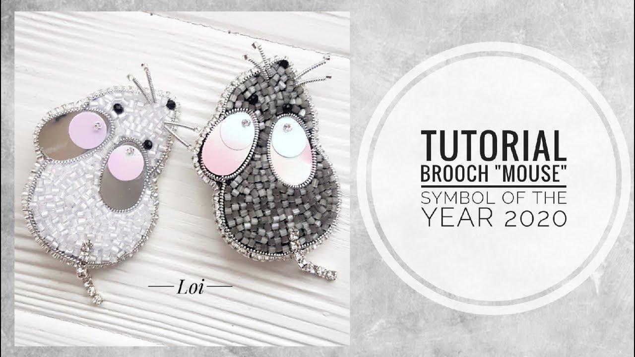 #МК - Брошь Мышь | Символ 2020 года | #Tutorial - Mouse brooch | symbol year 2020