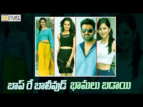 No Bollywood Actress in Prabhas Saaho Movie - Filmyfocus.com