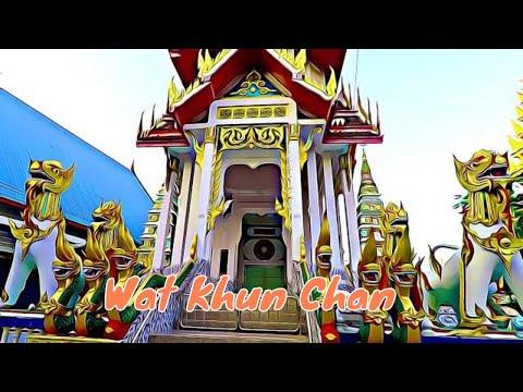 Amazing Thailand - Bangkok - Wat Khun Chan