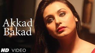 Akkad Bakkad Bombay Talkies Video Song | Nawazuddin Siddiqui, Rani Mukherjee