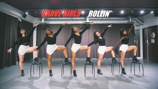 Brave girls (브레이브걸스) - rollin' (롤린) dance cover by risin' crew from france