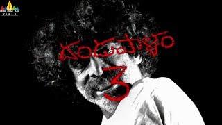 Dandupalyam 3 Motion Poster | Latest Telugu Movies | Pooja Gandhi, Ravishankar | Sri Balaji Video