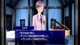トガビトノセンリツ 実況play vol.20