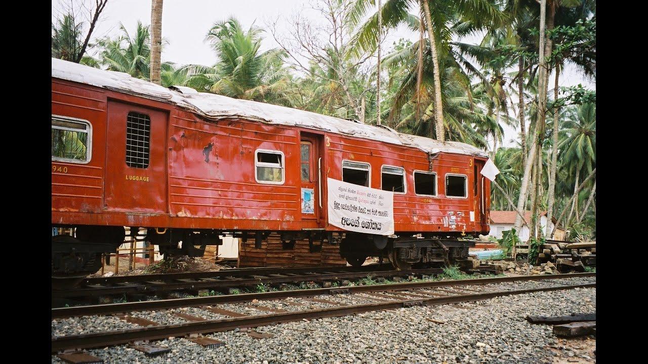 2004 Sri Lanka tsunami train wreck