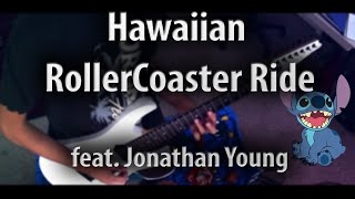 Hawaiian Roller Coaster Ride (Lilo & Stitch) || by SwigglesRP & Jonathan Young