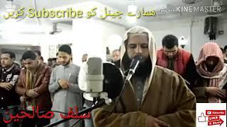 سورة الطارق ،،،الشيخ عز العوامي