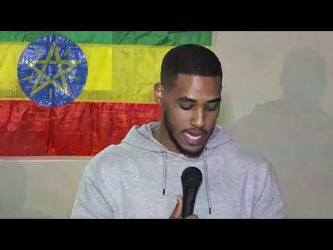 Global Harari Peace Conference - Harar Aid Youth Taskforce Presentation by Amir Harun in Toronto
