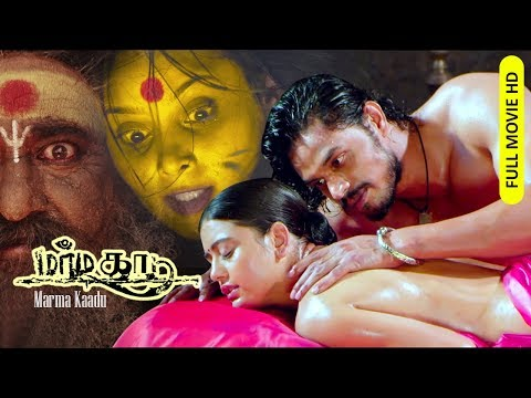 2019 New Tamil Full Movie  | MARMA KAADU |Horror | BLOCKBUSTER HIT | : Uday |Shipra Kvya Others