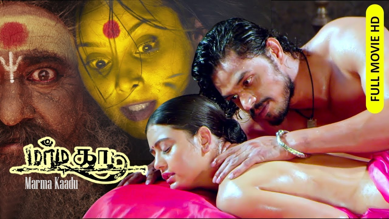 Download Tamil full movie  | MARMA KAADU |Horror | : Uday |Shipra Kvya | Shirpa kavya  others
