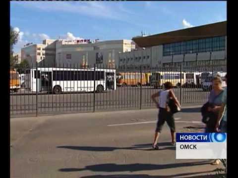 На омском автовокзале подскочила цена билетов