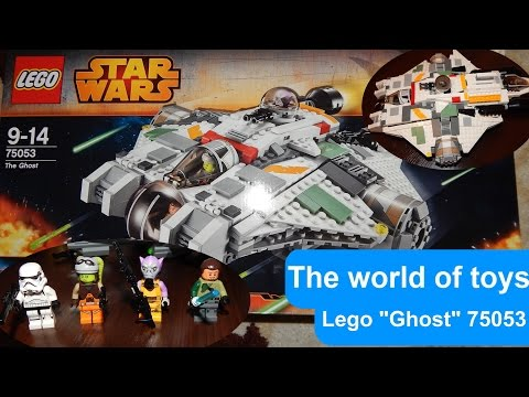 Lego Star Wars Ghost 75053 review. Space battleship.