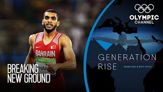 The Sprinter Hoping to Break New Ground in Bahrain | Generation Rise
