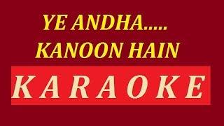 Ye Andha Kanoon Hai Karaoke