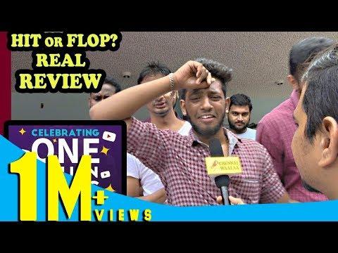 Aayirathil Iruvar Movie Public Review | Vinay Rai, Samuthrika