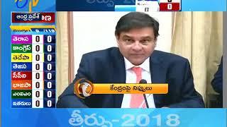 7 -30 AM | Ghantaravam | News Headlines | 11th December 2018 | ETV Andhra Pradesh